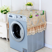 海爾美的LG 三星小天鵝全自動滾筒洗衣機套布藝防曬防塵罩巾lh988 【123 休閒館】