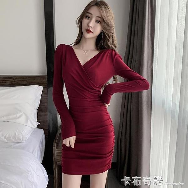 性感洋裝收腰修身顯瘦新款秋裝裙子女緊身包臀裙 卡布奇諾