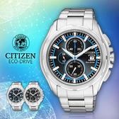CITIZEN 星辰手錶專賣店 CA0270-59E 男錶 Eco-Drive光動能 不鏽鋼錶殼錶帶 礦物玻璃 防水100米 計時碼錶