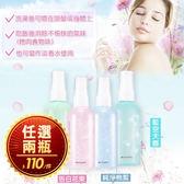 韓國 MISSHA 身體保濕香氛噴霧 105ml