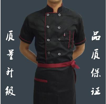 黑色廚師服短袖酒店飯店餐廳蛋糕廚師工作服長袖套裝男女廚衣