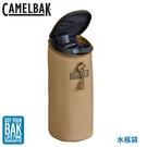 【CamelBak 美國 水瓶袋《狼棕》】CBM1754201000/水壺收納/收納袋