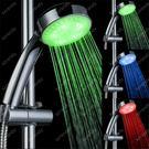 七彩蓮蓬頭 七彩蓮蓬頭 三色自發電變色發光LED淋浴花灑 手提噴頭蓬頭 城市科技