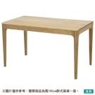 ◎實木餐桌 VIK165 NA NITORI宜得利家居
