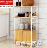 廚房帶門放微波爐烤箱的置物架落地多層收納架小櫃子移動碗櫃60cm-享家生活館 YTL