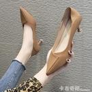 新款春夏女鞋仙女風淺口單鞋中跟舒適白色上...