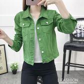 春裝新款韓版修身糖果彩色百搭短款牛仔外套女學生夾克上衣-ifashion