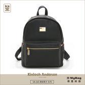 Kinloch Anderson 金安德森 後背包 薇若妮卡 黑色 簡約百搭後背包(大款) KA165202BKF MyBag得意時袋