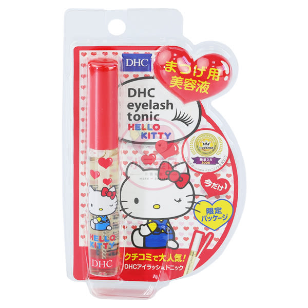 DHC 睫毛修護液(Hello Kitty限定版)6.5ml【小三美日】