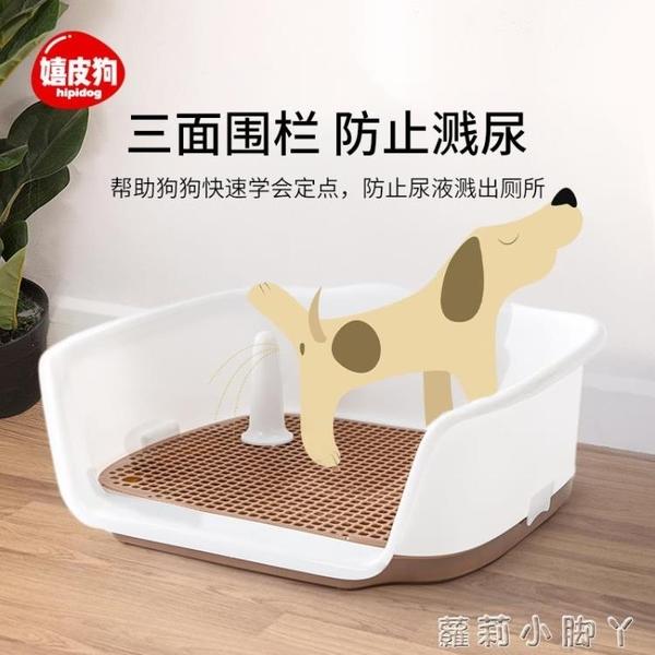 狗狗廁所小型犬拉尿盆寵物防踩屎神器泰迪博美柯基比熊誘便盆用品 NMS蘿莉新品