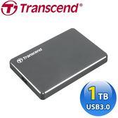 [富廉網] Transcend 創見 StoreJet 25C3N 1TB USB3.0 2.5吋 超薄型 外接硬碟
