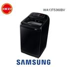 三星 SAMSUNG WA13T5360BV 13KG 二代威力淨系列 直立式 洗脫 洗衣機 WA13R ※含到府安裝
