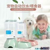 寵物自動餵食器 寵物餵食器貓咪自動餵食器狗貓糧餵食器貓咪3.5L飲水器飲水機 LX 新品特賣