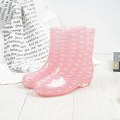 秋冬季雨鞋女加絨保暖中筒防滑水鞋女雨靴時尚水靴耐磨防水女膠鞋【這店有好貨】