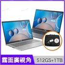 華碩 ASUS X515EP 灰/銀 512G SSD+1TB雙碟升級版【送手提包/i5 1135G7/15.6吋/MX330/intel/筆電/Buy3c奇展】Laptop