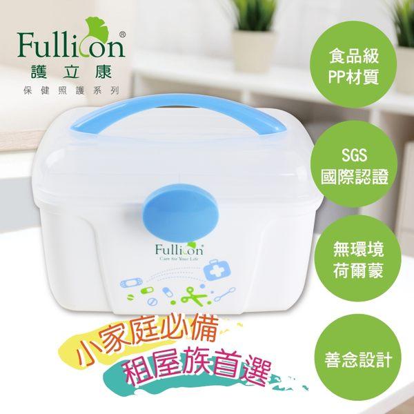 【Fullicon護立康】經典醫藥箱