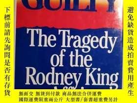 二手書博民逛書店Presumed罕見Guilty: The Tragedy of