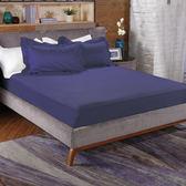 HOLA 托斯卡素色純棉床包單人深海藍