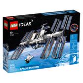 樂高積木 LEGO《 LT21321 》IDEAS 系列 - 國際太空站 / JOYBUS玩具百貨