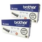 【二支組合】Brother TN-2460 黑 原廠盒裝碳粉匣 適用於MFC-L2770DW MFC-L2715DW HL-L2375DW