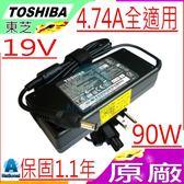 TOSHIBA 19V,4.74A,90W 充電器(原廠)-東芝 L30,L35,L40,L45,L100,L400,L70-A,M70,M200,PA3396U,PA3432E