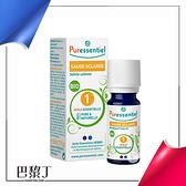 法國 Puressentiel 歐盟BIO快樂鼠尾草精油 5ml【巴黎丁】