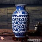 陶瓷器家居裝飾品花瓶古玩青花瓷 博古架裝飾酒櫃擺件  名購居家