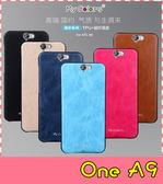【萌萌噠】HTC One A9 逸彩系列 超薄纖維純色貼皮保護殼 全包黑邊 矽膠軟殼 手機殼 手機套