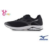 Mizuno美津濃 大童 成人女款 WAVE RIDER 23 JR 慢跑鞋 運動鞋 H9299#黑色◆OSOME奧森鞋業