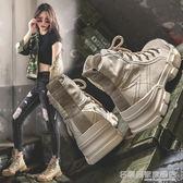 ins網紅馬丁靴女英倫風ulzzang學生韓版百搭chic短靴  『名購居家』