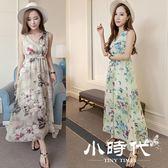 洋裝/連身裙 夏季女海邊度假女裝收腰雪紡背帶長裙