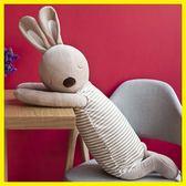 可愛枕頭兔子安撫抱枕長條枕體公仔抱著睡覺的娃娃布偶生日禮物女