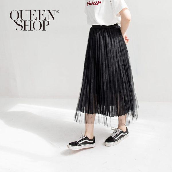 Queen Shop【03020513】雙層波浪紗裙 兩色售*現+預*
