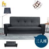 ASSARI-朝倉三人座貓抓皮獨立筒沙發