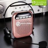 S718 小蜜蜂擴音器無線 2.4G 擴音器 無線大功率 教師專用-Ykbv5