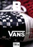 Magazine B : VANS 第44期
