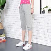 純棉七分褲女純色運動褲