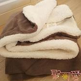 毛毯沙發蓋毯羊羔絨雙層加厚辦公室午睡空調毯子【聚可愛】