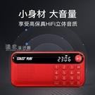收音機SAST先科老年人收音機便攜式多功...
