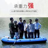 橡皮艇 橡皮艇船加厚充氣船硬底氣墊船2/3/4人沖鋒舟皮劃艇釣魚船 igo  非凡小鋪