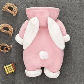 連體衣 男女寶寶秋冬裝套裝0一1歲嬰兒衣服潮加厚連體衣保暖冬季外出抱衣【小天使】