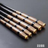 魚竿手竿釣魚竿碳素桿超輕超硬釣竿垂釣鯽魚竿漁具37調溪流竿套裝 zh1640『東京潮流』