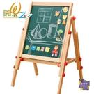畫板 櫸木精品工藝支架式升降磁性雙面大號黑板畫板兒童學習玩具T 交換禮物