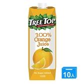 樹頂100%純柳橙汁1Lx10【愛買】
