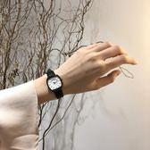 2018新款手錶女學生韓版簡約潮流ulzzang休閒 百搭森系手錶女時尚
