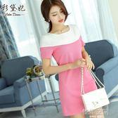 韓版女裝修身時尚短袖性感打底針織洋裝 韓語空間