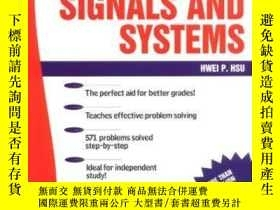 二手書博民逛書店Schaum s罕見Outline Of Signals And SystemsY364682 Hwei Hs