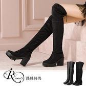 歐美英倫時尚百搭顯瘦拉鍊厚底高跟長筒靴/2款/35-43碼 (RX0950-9786) iRurus 路絲時尚