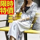 長袖運動服套裝(裙裝)-連帽純棉質簡約戶外女休閒服2色59w53【時尚巴黎】
