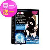 coni beauty 神經醯胺V型保濕黑面膜 5入/盒 (買一送一)